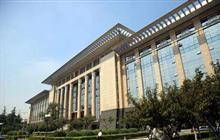 范范而谈·最高人民法院关于合同效力纠纷的裁判规则研究