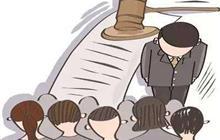 范范而谈·最高人民法院关于合同执行的实务研究
