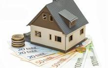 """买房碰到""""样板房仅供参考""""等格式条款而拒绝签订合同,已缴定金能否拿回?"""