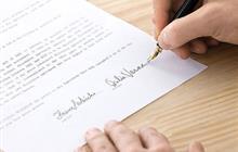 签订专业的房屋租赁合同应具备哪些内容
