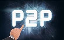 P2P怎么了?P2P非法集資 維權完全指南
