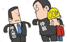 劳动争议以及工伤案子,员工必须请律师的理由?若自己办理会让你奔溃至怀疑人生。