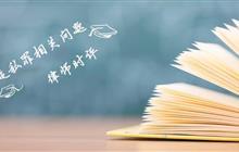《今日说法》特邀嘉宾律师晏艳——解读商事案件费用缴纳情况