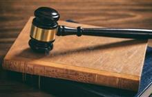 """最高人民法院、最高人民检察院、公安部联合印发《关于依法办理""""碰瓷""""违法犯罪案件的指导意见》"""